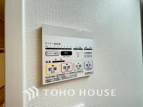 浴室乾燥機は梅雨時や雨の日に大活躍