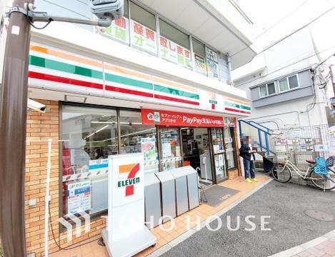 セブンイレブン 横浜山手駅前店 距離1400m
