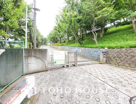 横浜市立仲尾台中学校 距離1700m