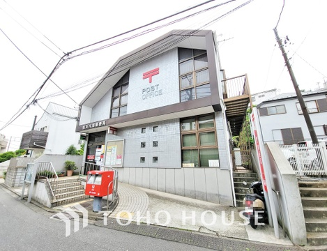 横浜大和郵便局 距離1300m