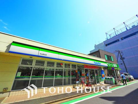 ファミリーマート 中山駅北店 距離1100m