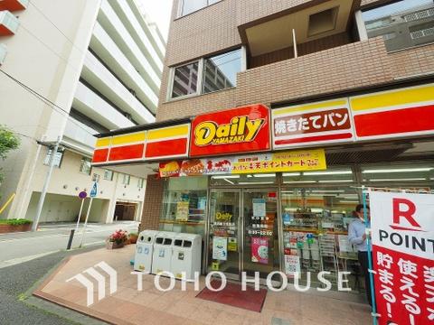 デイリーヤマザキ 横浜富士見町店 距離1300m