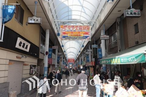 三吉橋通り商店街 距離550m