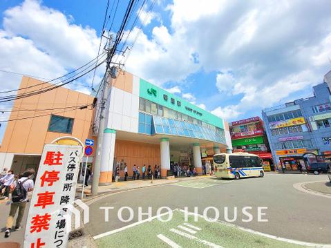 横浜線「鴨居」駅 距離880m