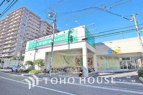 フードワン 綱島店 距離450m