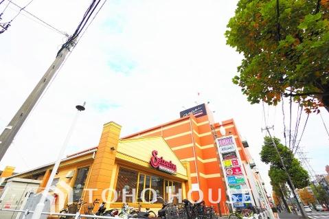 サイゼリヤ 綱島樽町店 距離130m