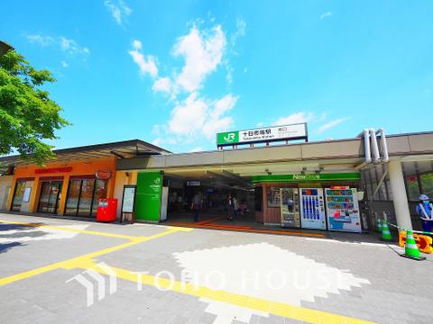 横浜線「十日市場」駅 距離400m