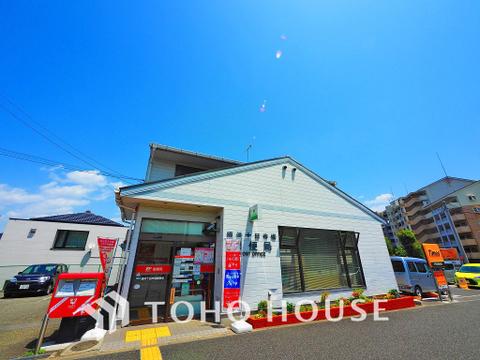 横浜十日市場郵便局 距離900m