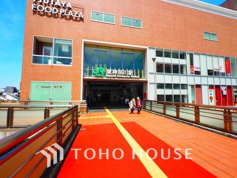 JR京浜東北線「東神奈川」駅 距離1000m