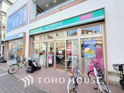 まいばすけっと神奈川新町駅前店 距離210m