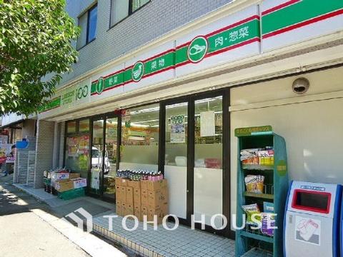 ローソンストア100 梶ヶ谷三丁目店 距離400m