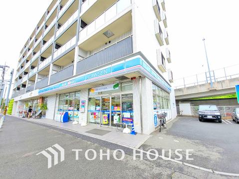 ローソン 戸塚川上町店 距離2300m