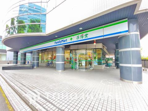 ファミリーマート サンズ東戸塚駅西口店 距離2500m