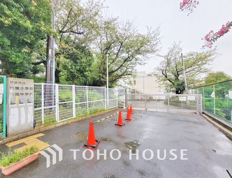 オリンピック 東戸塚店 距離2300m