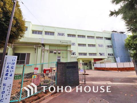 横浜市立篠原西小学校 距離800m