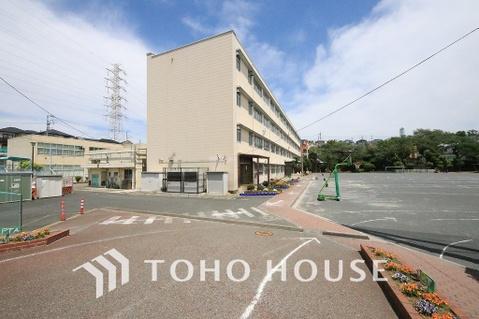 横浜市立不動丸小学校 距離850m