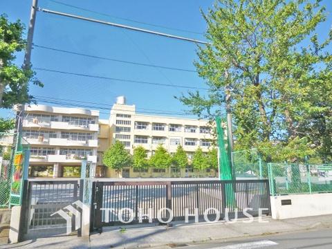 横浜市立駒林小学校 距離170m