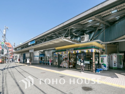 小田急電鉄小田原線「読売ランド前」駅 距離800m