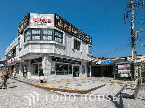 小田急電鉄小田原線「百合ヶ丘」駅 距離720m