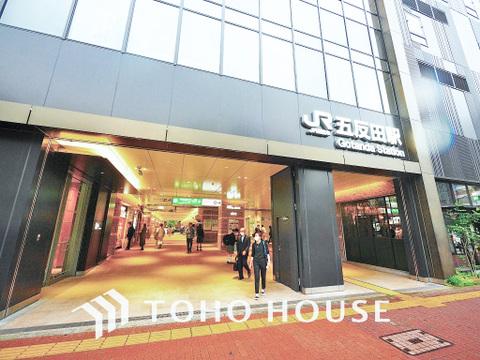 JR山手線・埼京線・湘南新宿ライン「五反田」駅  距離1300m