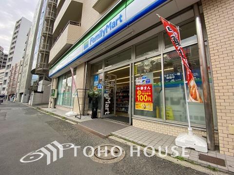 ファミリーマート 伊豆屋下目黒三丁目店 距離180m