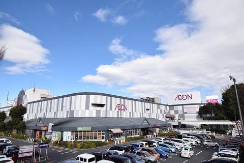 イトーヨーカドー 古淵店 距離約600m