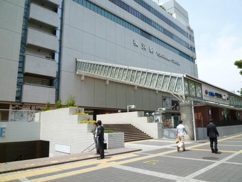 「横浜」駅