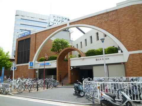 「高島町」駅