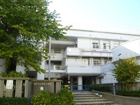 本町小学校 徒歩12分(約890m)