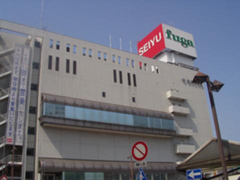 西友鶴見店約1050m