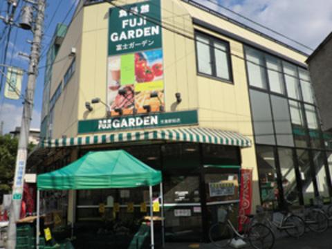 食品館富士ガーデン約590m