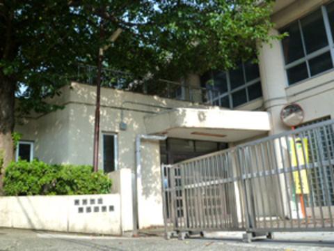 菊名小学校340m