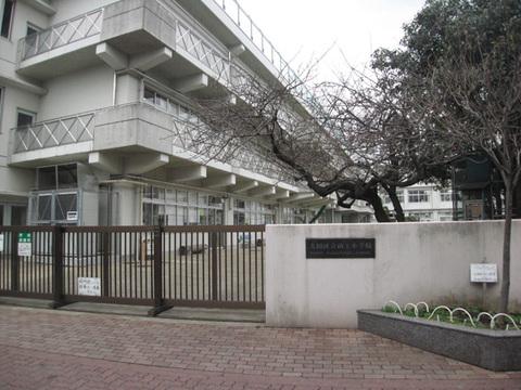 山王小学校約750m