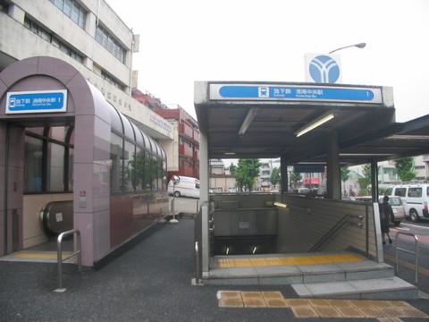 横浜市営地下鉄ブルーライン港南中央駅(徒歩11分)