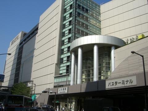 京浜急行線上大岡駅(徒歩1分)