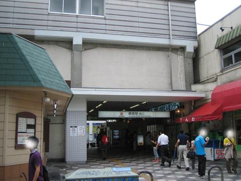 東急東横線「綱島」駅