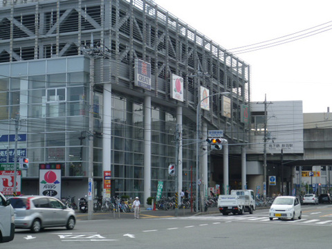 横浜市営地下鉄ブルーライン「新羽」駅徒歩8分