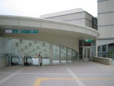 横浜市営地下鉄グリーンライン日吉駅