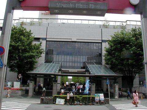 東急東横線日吉駅