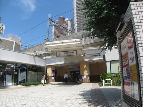 東急東横線「武蔵小杉駅」約700m
