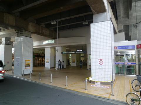 東急田園都市線「二子新地」駅 約1200m
