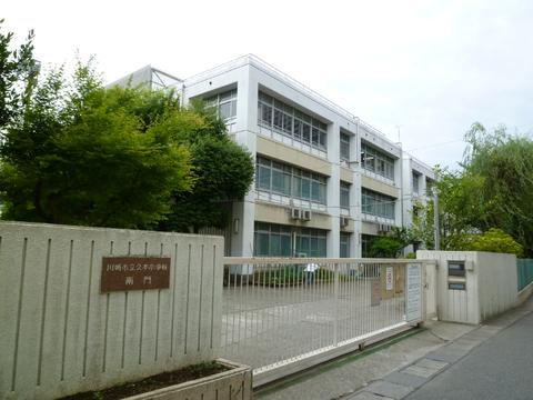 久本小学校 徒歩14分(1100m)