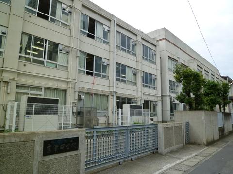 高津中学校 徒歩12分(950m)
