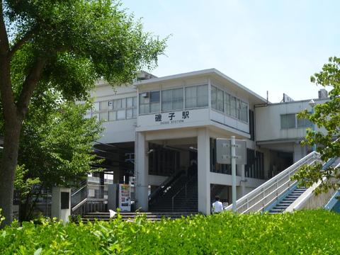 JR根岸線「磯子」駅