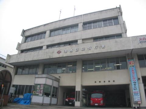 港南区役所