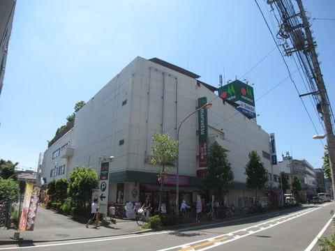 マルエツ中原店 徒歩11分(約850m)
