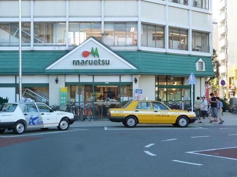 マルエツ東神奈川店 約80m