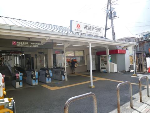 武蔵新田駅約300m