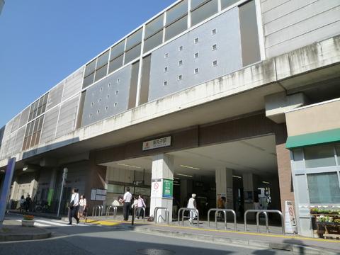 東急東横線 新丸子駅 約530m