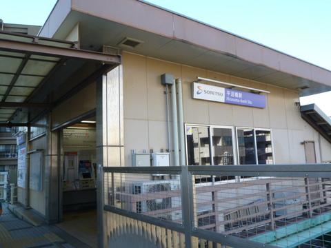 「平沼橋」駅